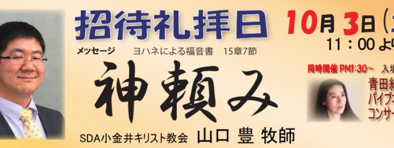 20151003_banner