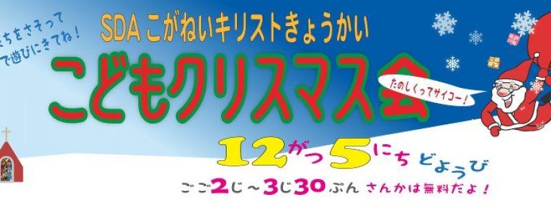 20151205_banner