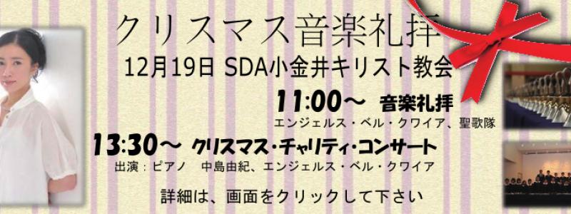 20151219_banner